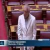 Ολομέλεια Βουλής – Νομοσχέδιο για αυθαίρετη δόμηση