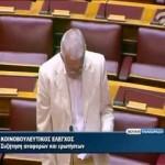 Ολομέλεια Βουλής – Συζήτηση ερώτησης για Λειτουργία Αρχής Ιατρικώς Υποβοηθούμενης Αναπαραγωγής