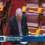 Ολομέλεια Βουλής – Συζήτηση νομοσχεδίου Υπουργείου Διοικητικής Μεταρρύθμισης