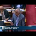 Ολομέλεια Βουλής – Συζήτηση για αποκατάσταση ζημιών από επεισόδια