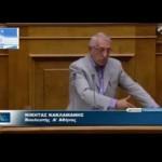 Ολομέλεια Βουλής – Συζήτηση Προϋπολογισμού