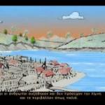 Εργαστήρια Ψηφιακού Animation – Η Ιστορία της Λίμνης