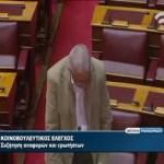 Ολομέλεια Βουλής – Συζήτηση ερώτησης για κατάργηση του ΙΦΕΤ