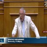 Ολομέλεια Βουλής – Προγραμματικές Δηλώσεις