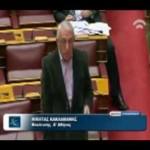 Ολομέλεια Βουλής – Συζήτηση ερώτησης για τις καταγγελίες εργαζομένων στο ΑΠΕ