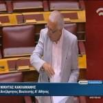 Ολομέλεια Βουλής – Συζήτηση νομοσχεδίου Υπουργείου Υγείας