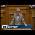 Ολομέλεια Βουλής – Φορολογικό