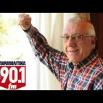 «ΠΑΡΑΠΟΛΙΤΙΚΑ FM 90,1»