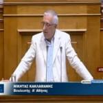 Η στάση της Ελλάδας στο θέμα της κρίσης στη Συρία