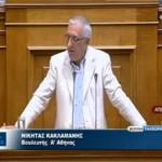 Παρέμβαση για απόσυρση τροπολογίας για το Πολιτιστικό Κέντρο της Ευελπίδων