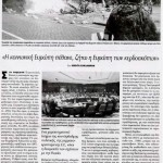 «KONTRA NEWS»