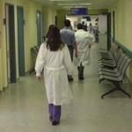 Παραιτήσεις διοικητών νοσοκομείων