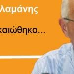 «thepresident.gr»