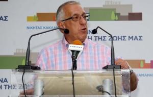 Για την ανακοίνωση-απάντηση του Δήμου Αθηναίων για το Βιομηχανικό Μουσείο Φωταερίου (Δελτίο Τύπου)