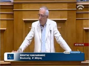 Δημοσίευμα για ξένους επιτρόπους σε ελληνικές τράπεζες (Δελτίο Τύπου)