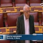 Ολομέλεια Βουλής – Συζήτηση νομοσχεδίου Υπουργείου Δικαιοσύνης